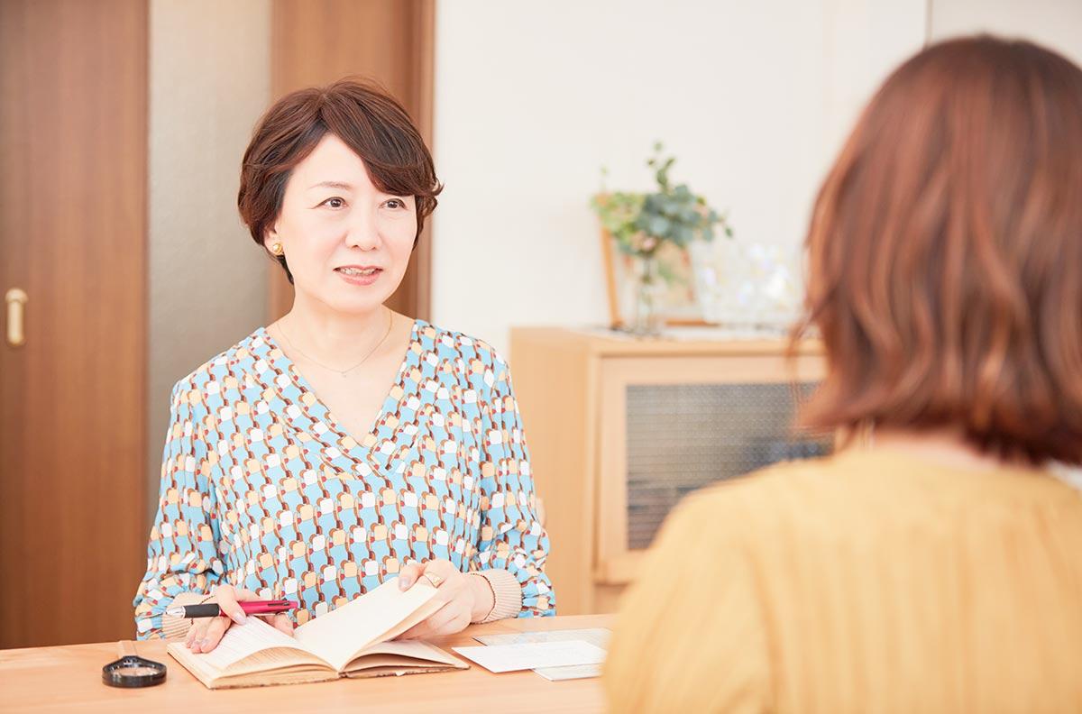 大久保佳代子さんの結婚運「3年以内に結婚!?」