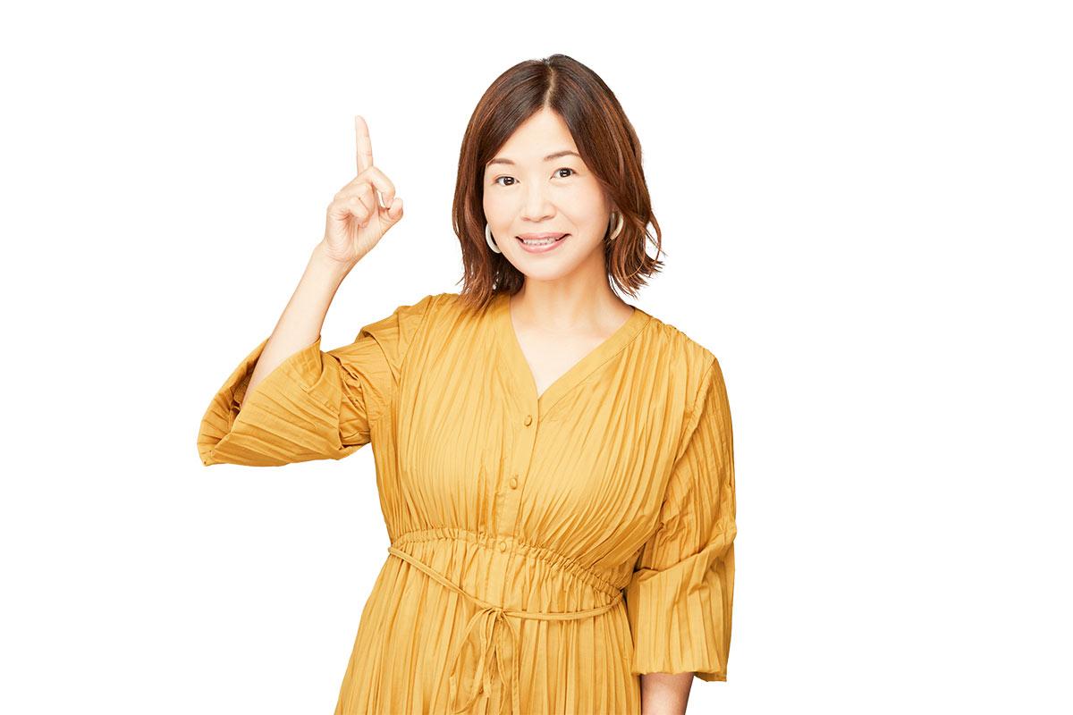 占いで悩める大久保佳代子さんを応援!